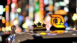 日本有数の繁華街、客引き全面禁止に?