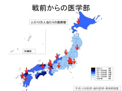福島の教育過疎
