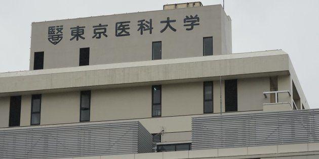 東京医科大学の入試における女性差別と関連事実 ― 今政府は何をすべきか
