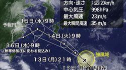 台風15号、8月14日夕方から夜に九州接近か