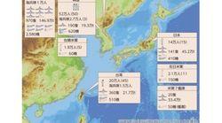 日本がこれから直面する事になる危機とは?