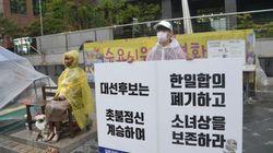 文在寅・大統領誕生で気になる日韓関係 少女像脇には撤去阻止の若者【ルポ】