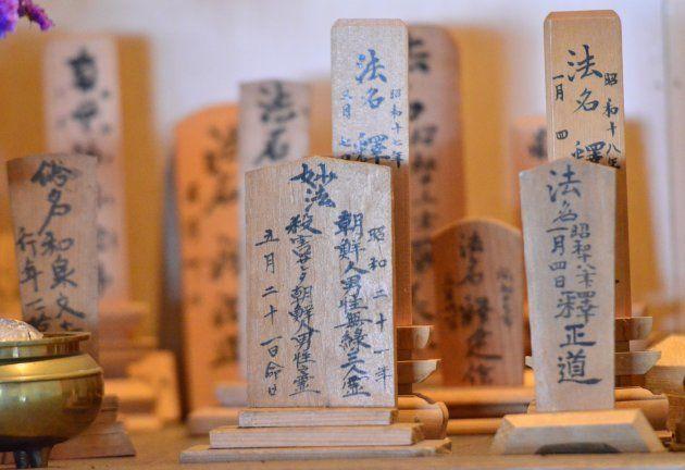 笹の墓標展示館に並べられた位牌。朝鮮半島出身者のための位牌も多数並ぶ