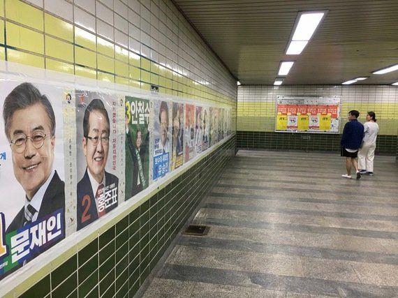 候補者15人!釜山の地下道で知った韓国大統領選