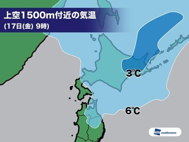 上空の気温の予想(17日9時)