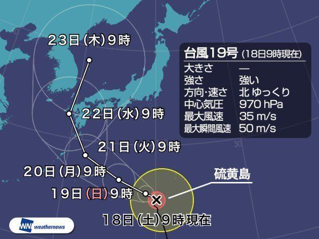 台風19号、19日にも非常に強い勢力に 来週には九州へ接近か