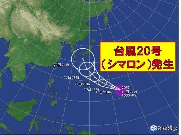 台風20号「シマロン」が発生 21日には小笠原近海に進む見込み