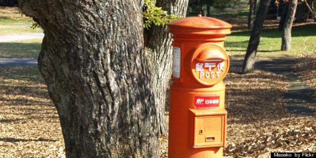 ミャンマーに郵便システムまるごと輸出を検討