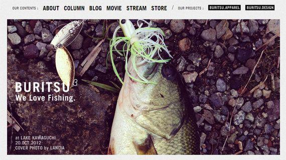「仕事と趣味が混ざるのは凄くいいこと」WEB界の釣り部『BURITSU』のかっこいい遊び方