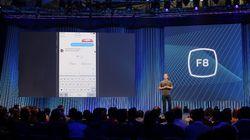 フェイスブック「メッセンジャー」の暗号通信に米政府が解除命令か?