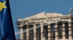 1964年のギリシャの思い出