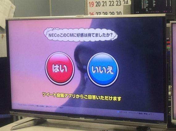 ニコ動化の向こうにテレビの未来は見えたか?〜朝日放送「ゲーム王」見学記〜