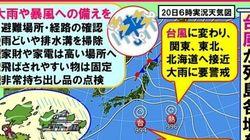 3つの台風が日本列島に大雨や暴風をもたらす 2日で1ヶ月分の雨が降る所も