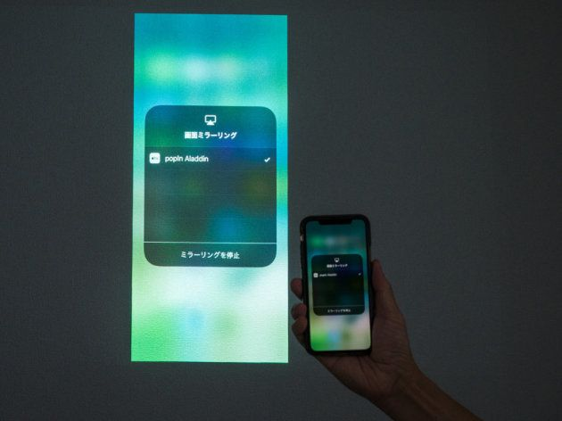 スクリーンいらずで寝室がシアタールームに大変身。「Android搭載ライト」で親子の過ごし方が変わる。