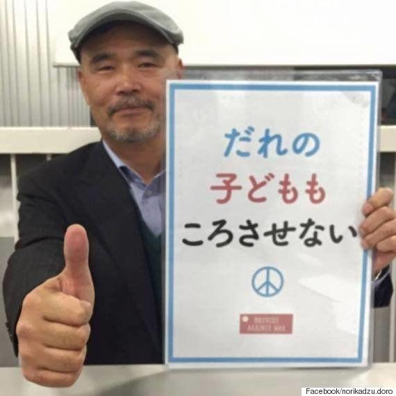 泥憲和さんが死去 元自衛官の市民運動家、憲法記念日に旅立つ