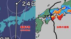 台風20号、
