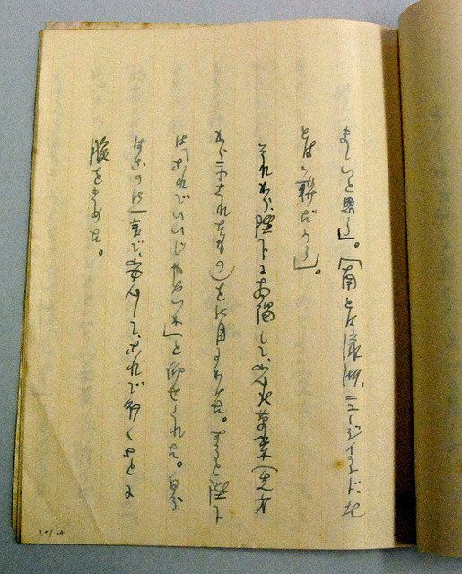 憲法草案に昭和天皇「これでいいじゃないか」