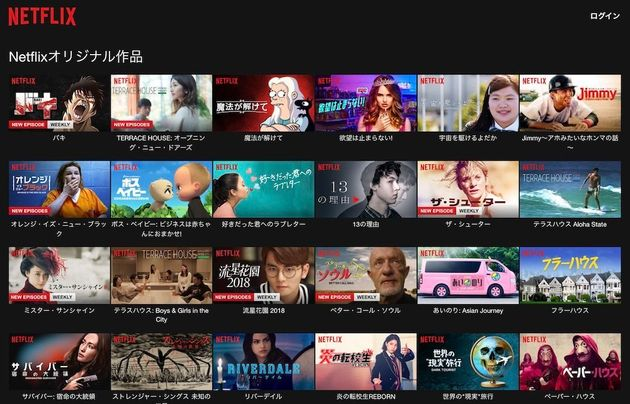 Netflixが値上げ、月800円〜 2015年の日本上陸以来初めて