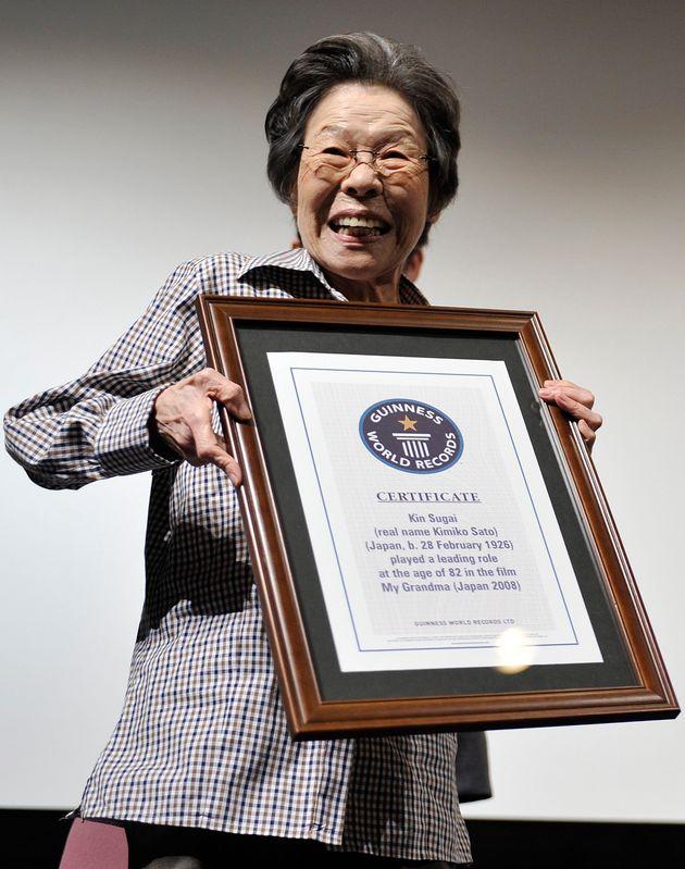 映画「ぼくのおばあちゃん」の完成披露試写会であいさつする菅井きんさん。撮影日:2008年09月17日