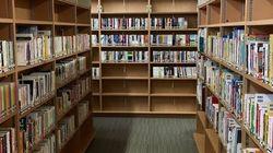 図書館の書棚、満杯であるべき?