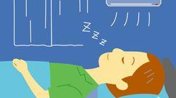 睡眠不足になりがちな熱帯夜、エアコンの上手い使い方は?