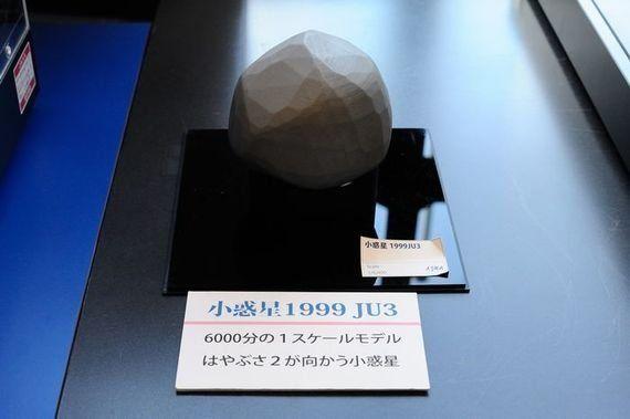 500人チームで専任は10分の1以下。最小リソースで最良の結果を出す――小惑星探査機「はやぶさ2」プロジェクトチーム