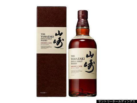 「山崎シェリーカスク2013」世界最高のウイスキーに選ばれる