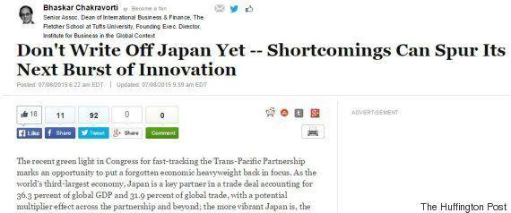 【ニュースで学ぶ英語】TPP締結後の日本、再び脚光を浴びるか