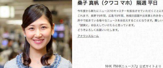 高橋真麻「ちょっとつわりで」との冗談にスタジオ凍る 生放送中に離席