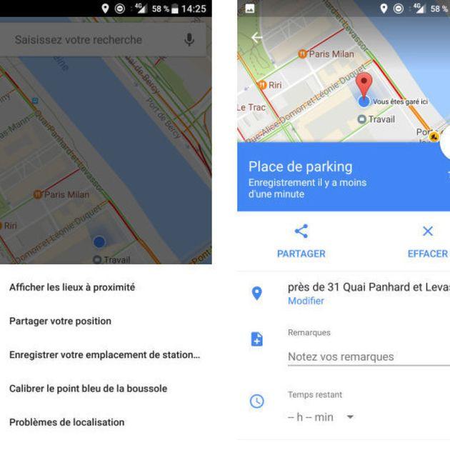 Googleマップのアプリがここまで進化した 車どこに停めたっけ...そんな時