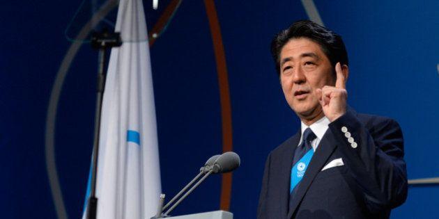 BUENOS AIRES, ARGENTINA - SEPTEMBER 07: Prime Minister Shinzo Abe speaks during the Tokyo 2020 bid presentation...