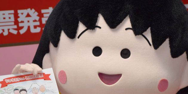 さくらももこさんが漫画家デビュー30周年を迎えた際、「ちびまる子ちゃん」の特別住民票が静岡市清水区で発売されたこともあった=2014年5月1日、静岡市清水区