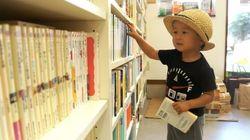 千葉県船橋市で急増中の「民間図書館」とは?