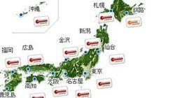 全国暑い 京都、熊谷と甲府では35度超の猛暑日