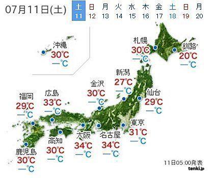 【猛暑日】全国暑い 京都、熊谷と甲府では35度超に