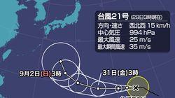 台風21号 本州の南で北上し日本に接近のおそれも