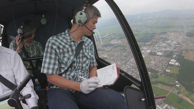 時にはヘリコプターにのり、高度数千mでバイオエアロゾルを集める