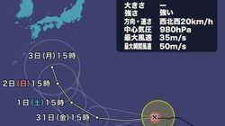 台風21号、強い勢力に 9月2日以降、日本列島に近づく可能性も