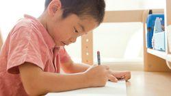 勉強は、9歳をすぎたら手遅れか?