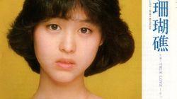 昭和の日、アイドルを振り返る(画像集)