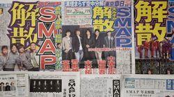 「SMAP解散」は本当にアジアに「ショック」を与えたのか?