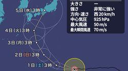 台風21号、猛烈な勢力になる予想 9月5日頃に日本へ接近・上陸のおそれ