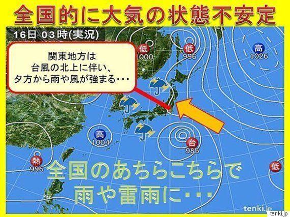 台風7号北上中 関東では夕方以降の激しい雨に注意