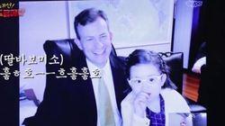 幼女、再びテレビに乱入 研究者のパパの代わりにインタビューに答えちゃった