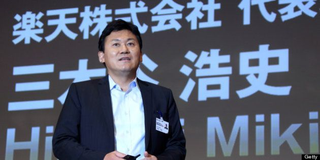 Hiroshi Mikitani, chairman and chief executive officer of Rakuten Inc., speaks at the New Economy Summit...