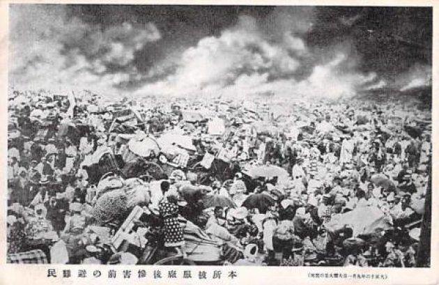 問題の絵はがき「本所被服廠後惨害前の避難民」