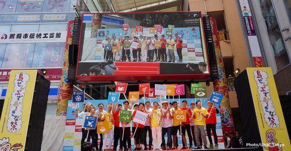 SDGs x
