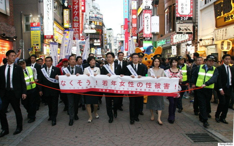 AV出演強要の撲滅を訴え渋谷でパレード 被害者も参加「問題に気づくきっかけになれば」