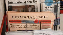 英FTの金融コラムニストに聞く、FTのジャーナリズムとは(上)「また金融危機はある」