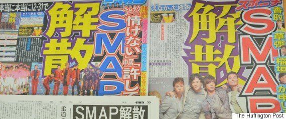 SMAP解散、海外メディアはどう報じた?
